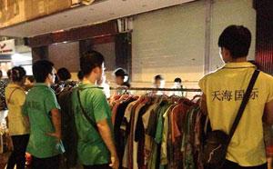 感恩七月:拓威天海义卖礼服 捐赠贫困山区