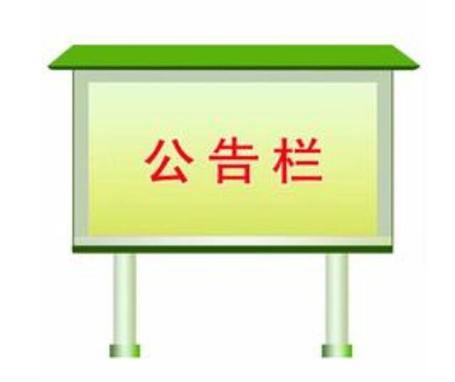 广州拓威天海搬迁公告