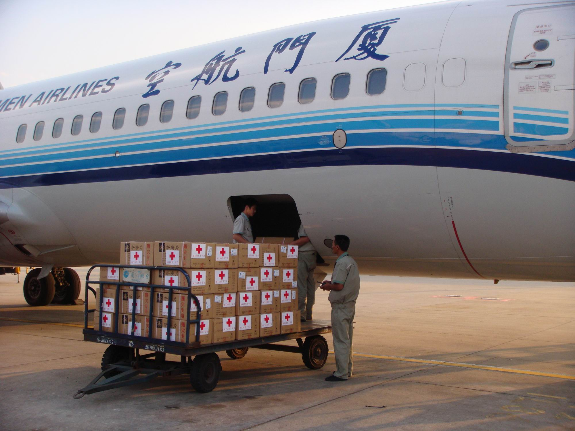 广州机场空运出口到美国的要求