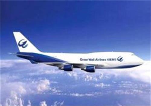 """美国空运门到门,选""""我""""一路绿灯"""