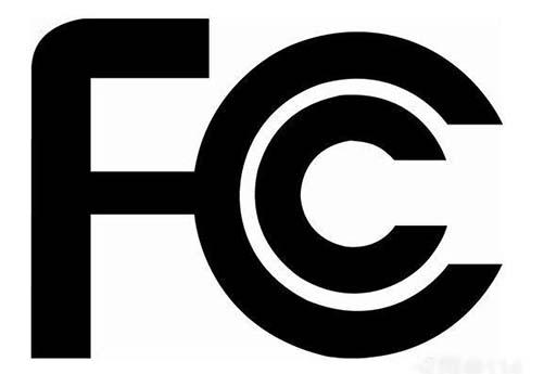 哪些产品出口美国需要FCC认证
