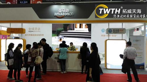 拓威天海为中国卖家走向美国提供一站式物流配套服务